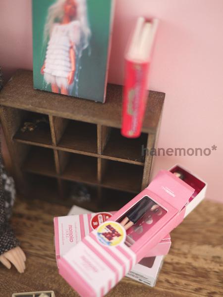 http://momoko.so-i.net/img/111023bhako2.jpg