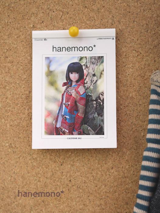 http://momoko.so-i.net/img/120105b10ak1.jpg
