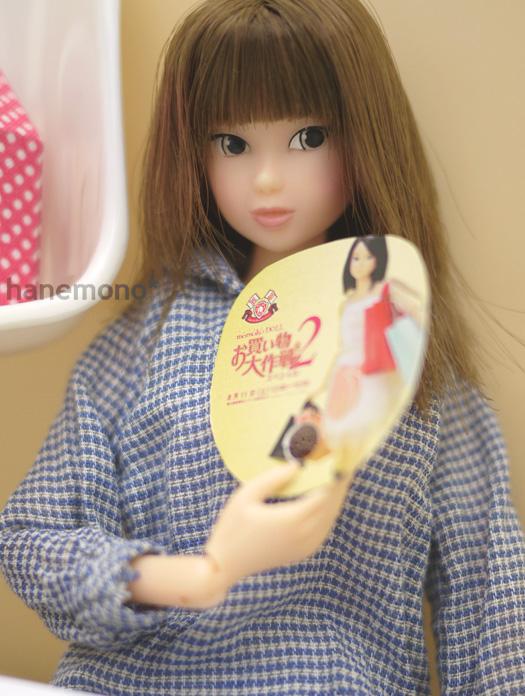 http://momoko.so-i.net/img/120901b08ad1.jpg