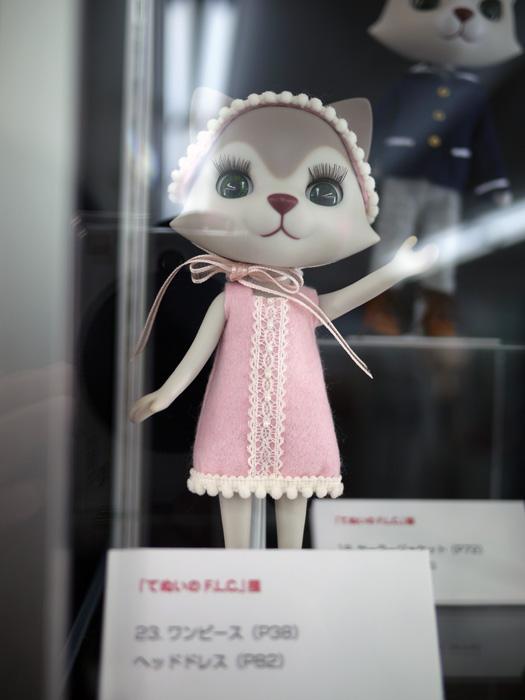 http://momoko.so-i.net/img/130121btf8.jpg